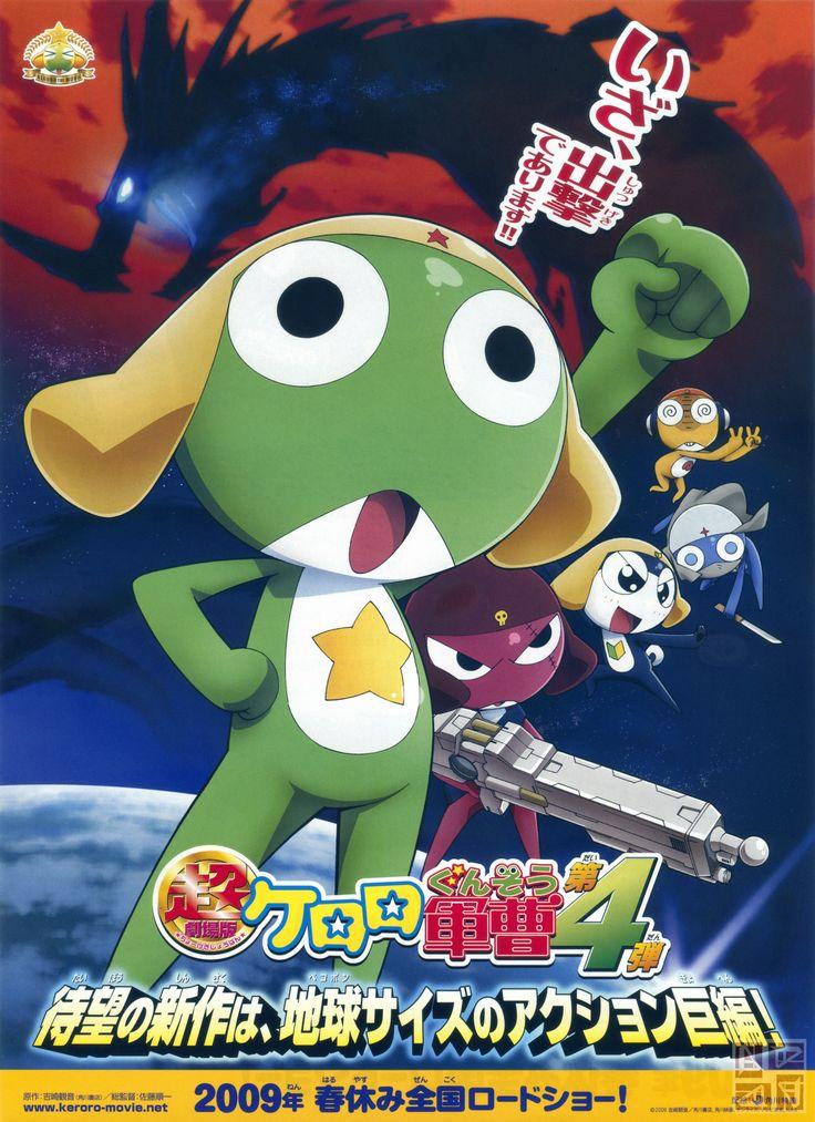 Keroro Gunsou | Sgt Frog | Pinterest
