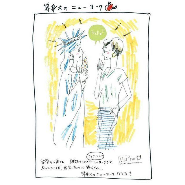 【よもやまNY 】等身大のニューヨーク  留学前までは雑誌の中のカッコいい#ニューヨーク かと思ってたけど、出会ったのは飾らない等身大のニューヨークだった❗  #イラスト #イラストレーション #イラストレーター #森千章 #ニューヨーク百景 #newyorkcity #nyc #ny #newyork #illust #illustrations #illustration #chiakimoriillustration #windpress71