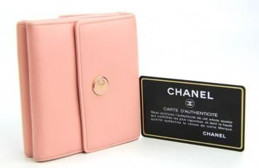 Chanel Coco Button Trifold Wallet In Baby Pink Caviar Leather $315