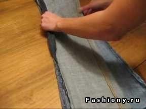 Как сделать джинсы в обтяжку