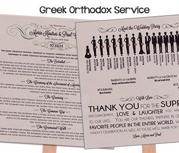 Qty. 50 XL Silhouette Wedding Program - Greek Orthodox Service Explanation - Shimmer Silver Square Cardstock - TWO Sheets by PAPELCustomDESIGN on Etsy https://www.etsy.com/listing/191935028/qty-50-xl-silhouette-wedding-program