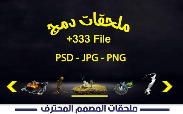 أفضل حقيبة ملحقات صور دمج فوتوشوب وبيكس أرت Picsart And Photoshop Paper Background Texture Textured Background Photoshop