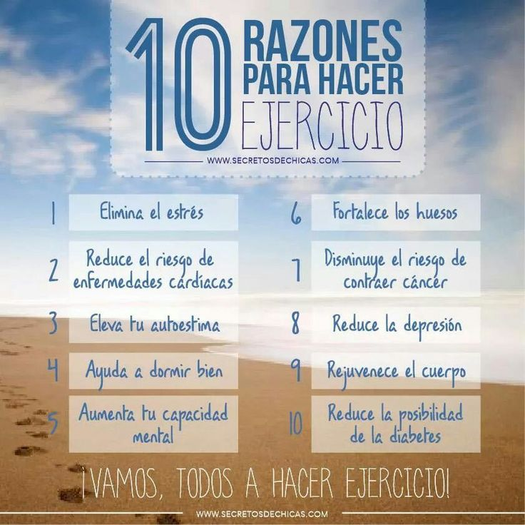 78 images about ame on pinterest serum ejercicio and salud for Hacer ejercicio