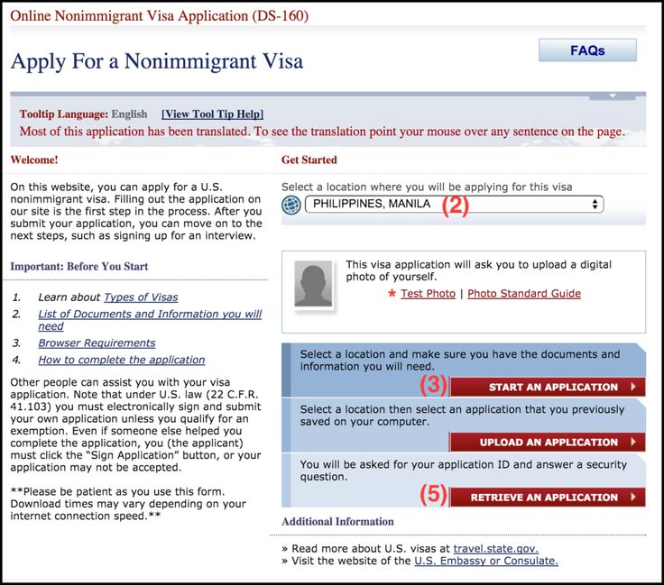 the ultimate guide getting usa visitor visa for print confirmation page you will need this your interview