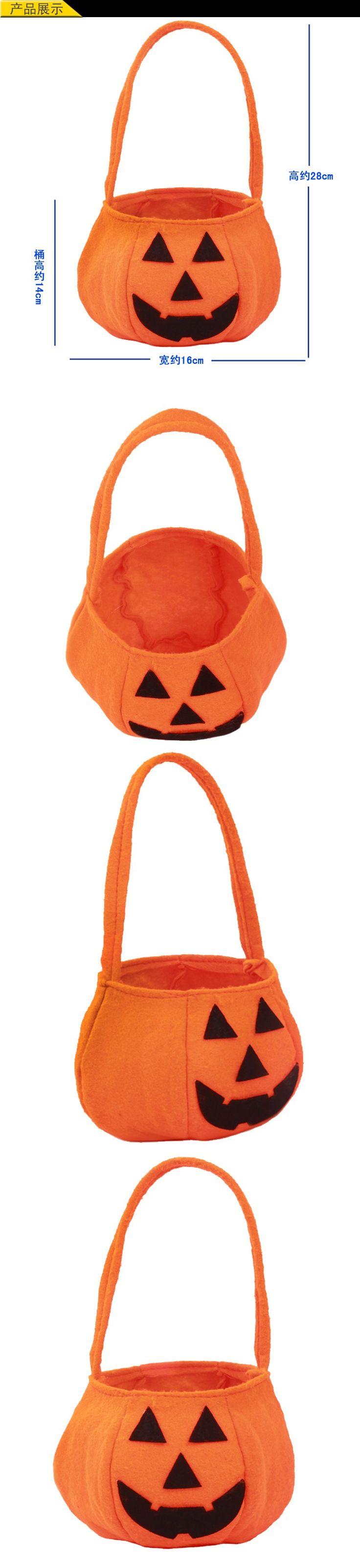 Aliexpress.com: Comprar 2015 recién llegado lindo calabaza de Halloween los niños bolsas de tela para caramelos venta caliente del envío gratis de tela bolsas de correo fiable proveedores en Newshow Fashion
