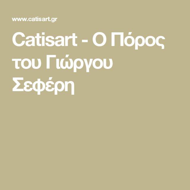 Catisart - O Πόρος του Γιώργου Σεφέρη