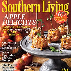 Southern Living Magazine September Issue