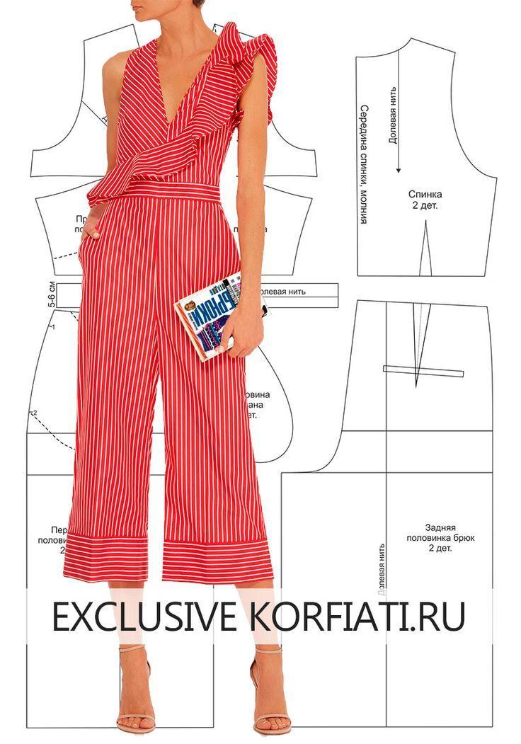 Muster von Frauen Overalls #frauen #muster #overalls | Mode ...