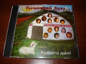 Kyrgyz Christian Children's Songs / 18 lively Christian songs for children that understand Kyrgyz / uselful for people that want to learn Kyrgyz