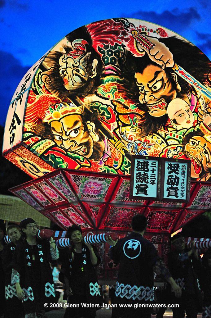 Neputa Festival, Hirosaki, Aomori, Japan
