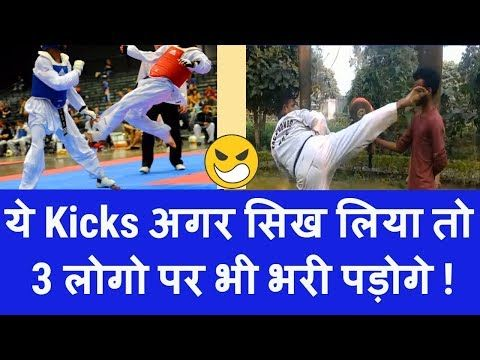 3 Taekwondo Kicks For Self Defense Ninja Tricks How To Do A Roundhouse Kick Hindi Youtube Taekwondo Roundhouse Kick Self Defense