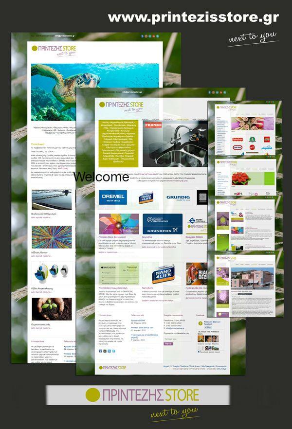 Printezis Store WEB PAGE http://us4.campaign-archive1.com/?u=65bd3f27bcf388edcceeafce2&id=6da6971cae