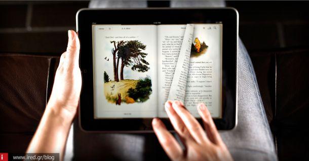 """Δωρεάν βιβλίο από το iBooks Store: """"Η θάλασσα που δεν γνώρισες"""""""