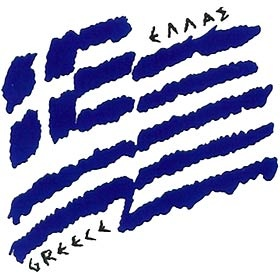 Greek flag - Ellas!!