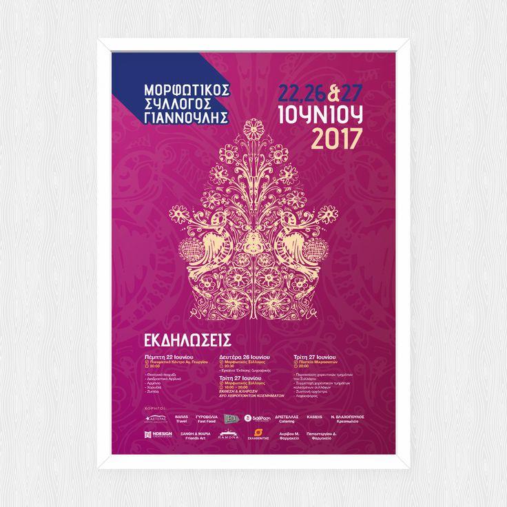 Σχεδιασμός αφίσας για τις εκδηλώσεις του Μορφωτικού Συλλόγου Γιάννουλης.  Poster Design for the Cultural Club of Giannouli, Greece #Poster #Design #Folklore #Traditional