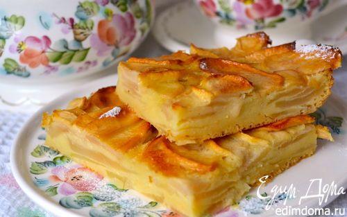 Французский яблочный пирог (Gâteau invisible aux pommes)   Кулинарные рецепты от «Едим дома!»