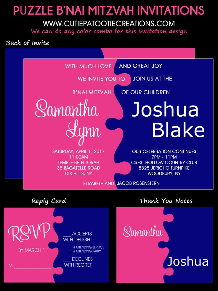 337 best Bar & Bat Mitzvah and Teen Party Ideas images on ...
