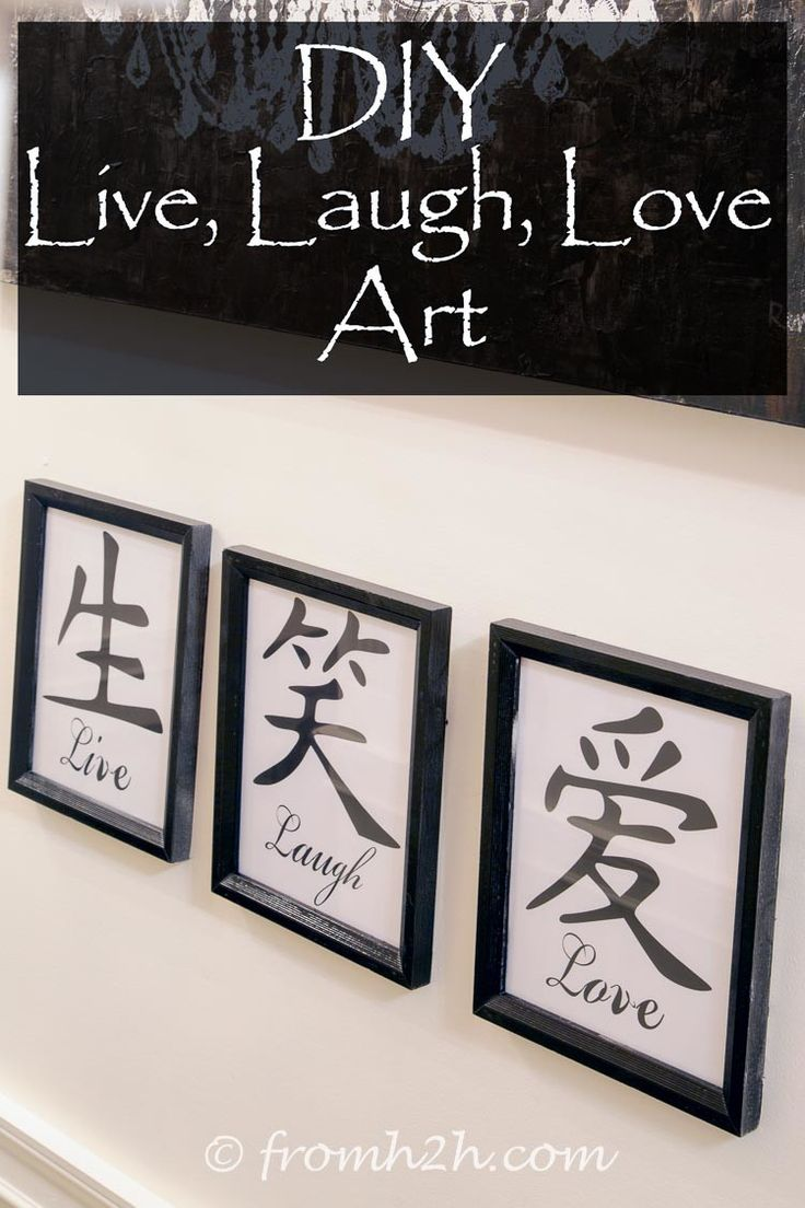 DIY Live, Laugh, Love Art with free printables