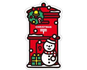クリスマスのポスト型はがき2014
