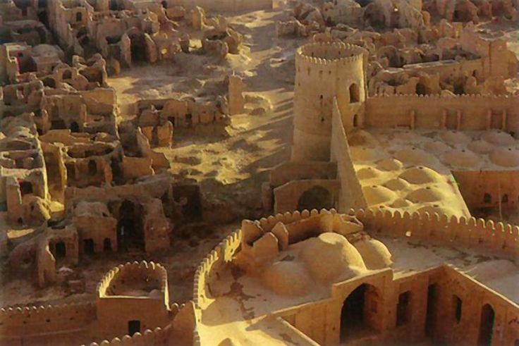 The now ruined old city of Bam, Iran.