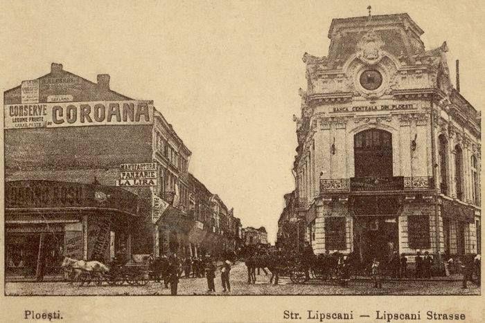 Lipscani Street Ploiesti