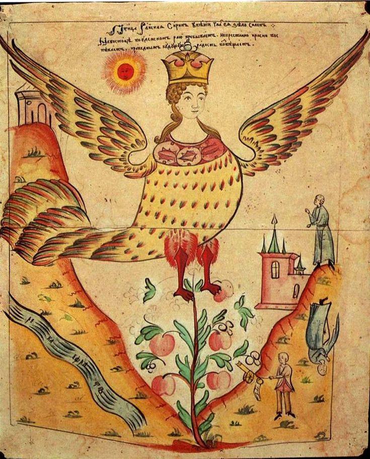 image of a bird Sirin