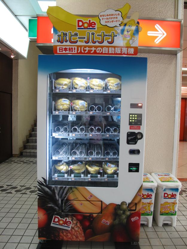 Banana Vending Machine In Japan | 24 Vending Machines You Won't Believe Exist