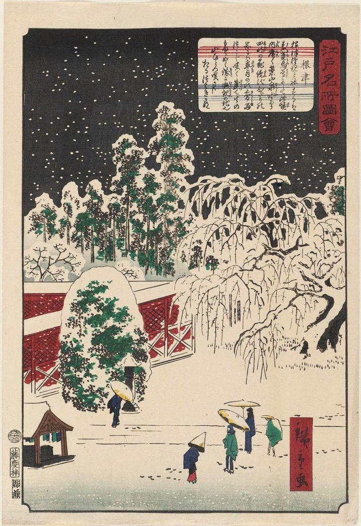 Utagawa Hiroshige II (1826-1869), Nezu (根津 ), 1862/11, from the series Edo meishō zue (江戸 名勝 圖會, Views of Famous Places in Edo), 1861/10-1864/2. Oban nishiki-e, cm. 35,8 x 24,4. Publisher: Fujiokaya Keijirō (Shōrindō). Boston, Museum of Fine Arts, very similar to a print soon in Florence Number Nine Auction House.