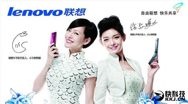 Lenovo больше не будет выпускать смартфоны под своим брендом Other - s_7c79a75ea87c46b39b6357d544ca738f