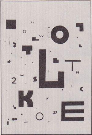 Wladyslaw Strzeminsky: magazine title (BLOK), 1924