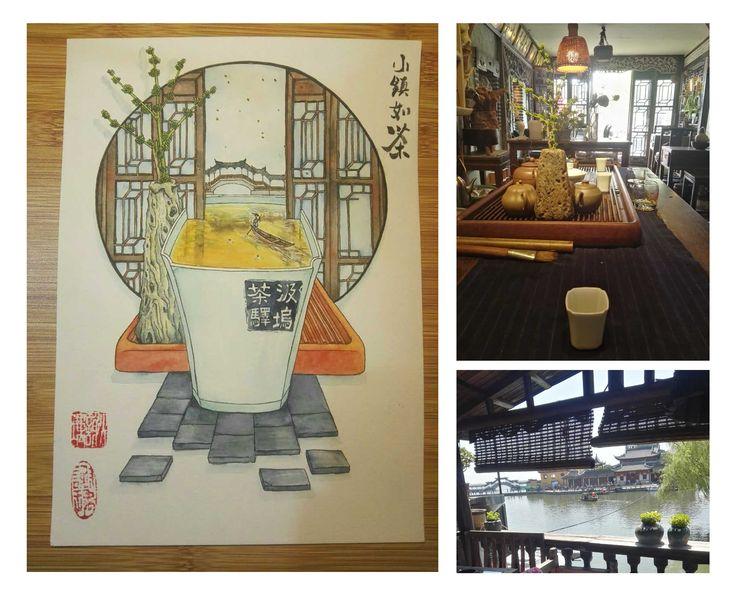 """Jiwu Teahouse"" Town like tea,Stay for a while, Can feel the town as sweet as tea"
