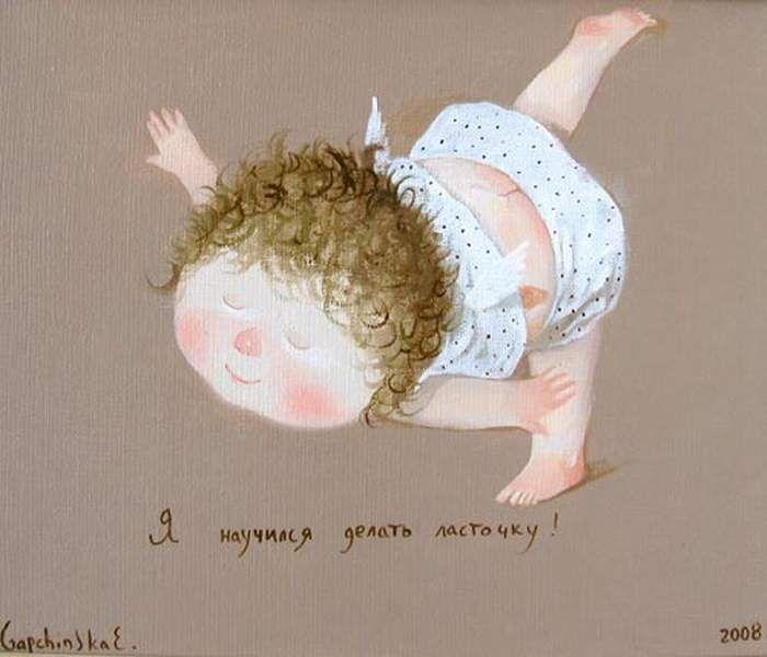 ILUSTRACIONES Arte Infantil Eugenia Gapchinskay