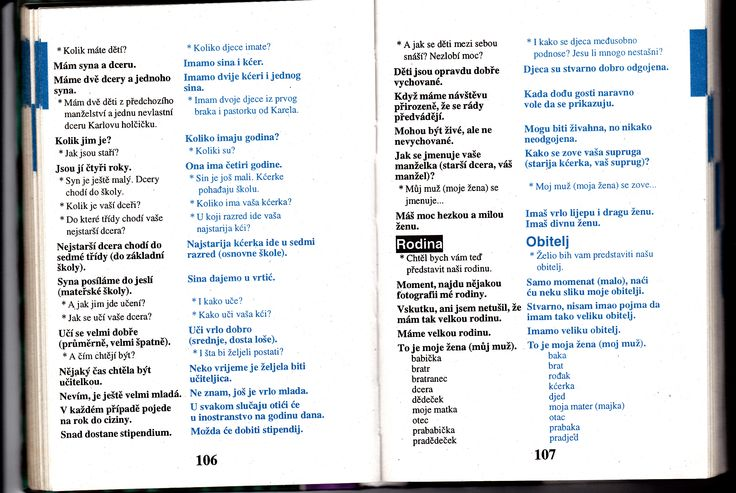 Návštěva03. Chorvatština - studijní materiály, konverzace