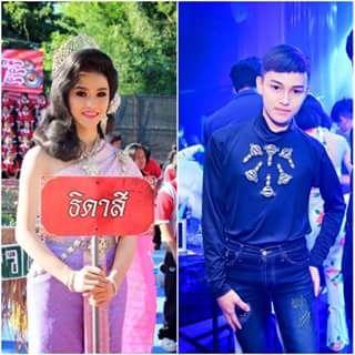 SULIT DI PERCAYA !!!  30 Foto sebelum dan sesudah ladyboy Thailand yang kecantikannya bikin iri cewek tulen 4 http://ift.tt/2nKKYzh http://ift.tt/2nsCBen March 21 2017 at 01:11AM  http://ift.tt/2nKKYzh SULIT DI PERCAYA !!!  30 Foto sebelum dan sesudah ladyboy Thailand yang kecantikannya bikin iri cewek tulen 4