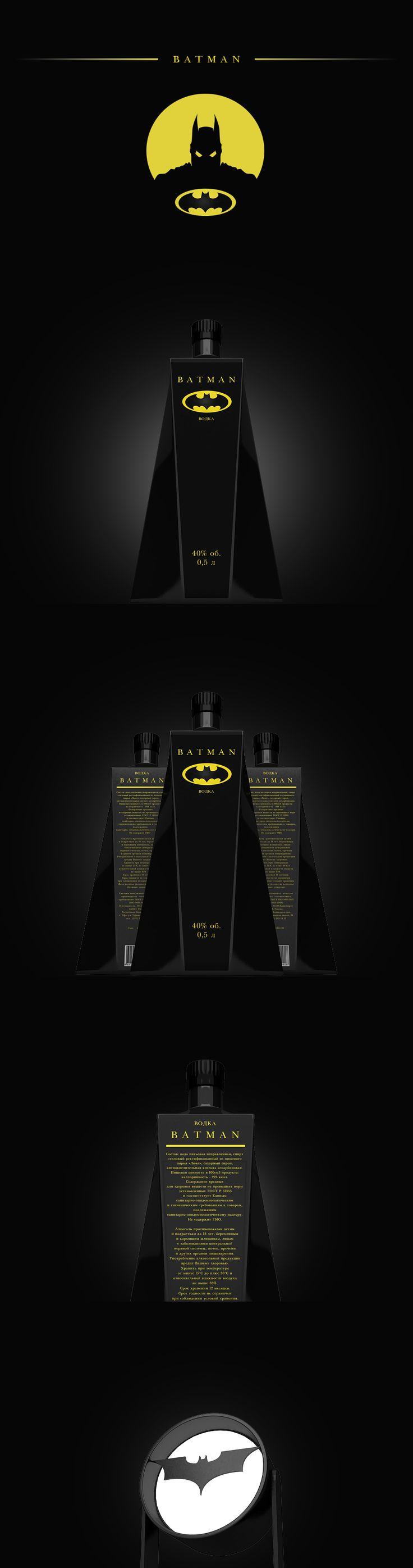 Vodka Batman — Packaging
