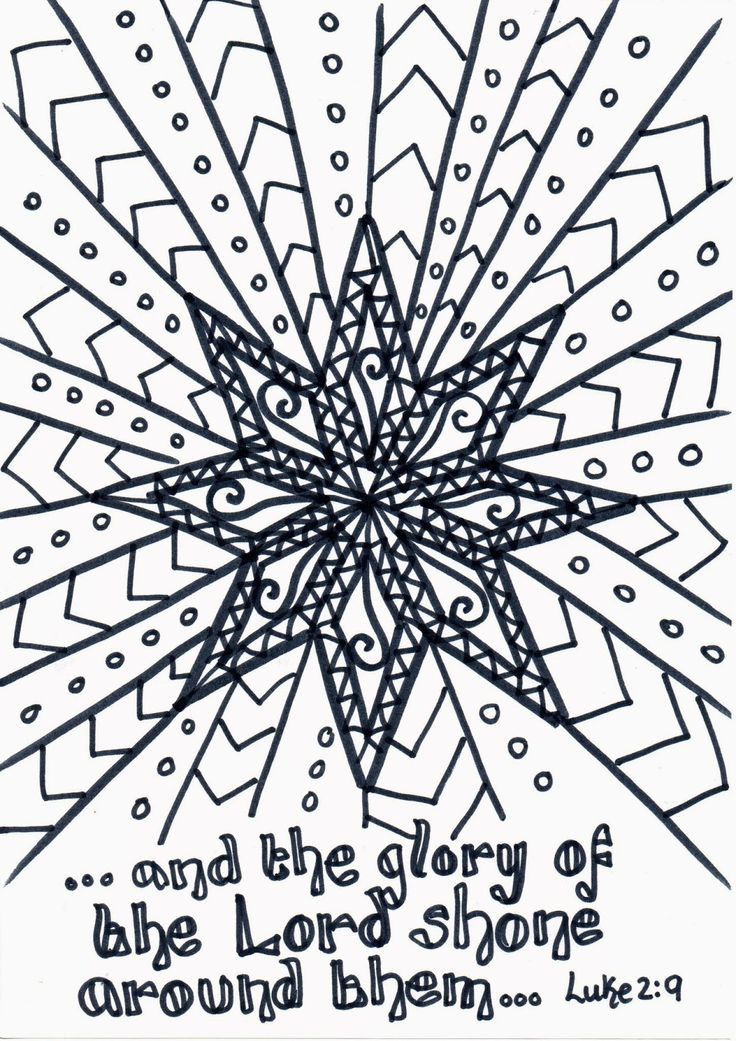Flame: Creative Children's Ministry: Nativity Star Reflective Colouring Page