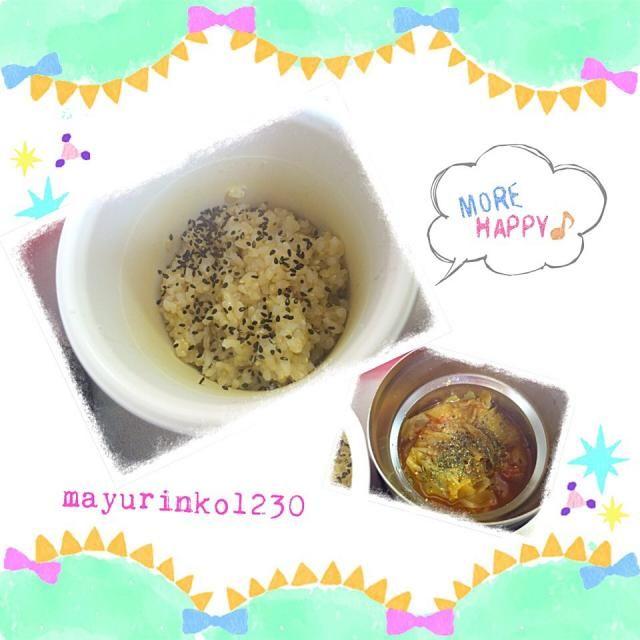 *玄米ごはん *野菜スープ  野菜スープ生活7日目。 つまり、最終日になりました。 今日は玄米ごはんとスープの日。 久々のごはんです☆ - 29件のもぐもぐ - 3/10(火)主人弁当☆47 by mayurinko1230