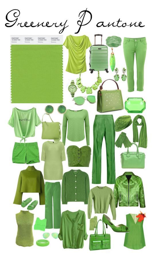 Pantone Colors 2017 greenery