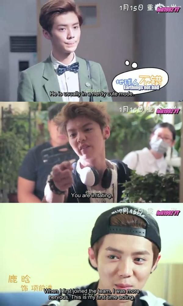 [ENG SUB] 141117 Back to 20s (Miss Granny) Movie - Luhan Special Edition