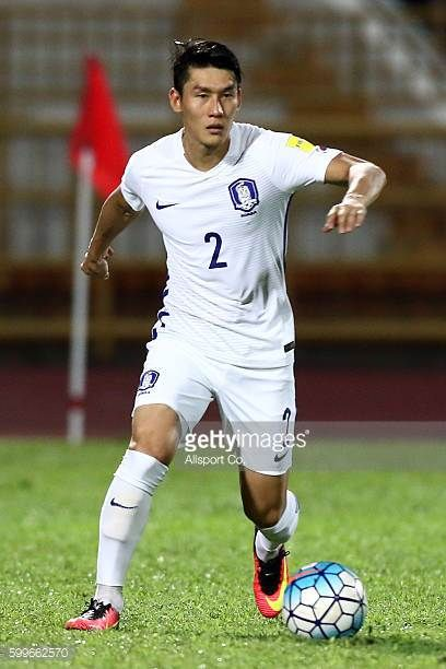Lee Yong of South Korea in action during the 2018 FIFA World Cup Qualifier Final Round Group A match between Syria and South Korea at The Tuanku...