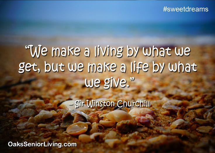 #Sweetdreams: U201cWe Make A Living By What We Get, But We Make