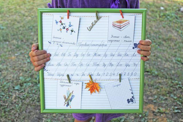 Polkadot: Назад в школу! Вдохновение от Надежды Колмыковой.