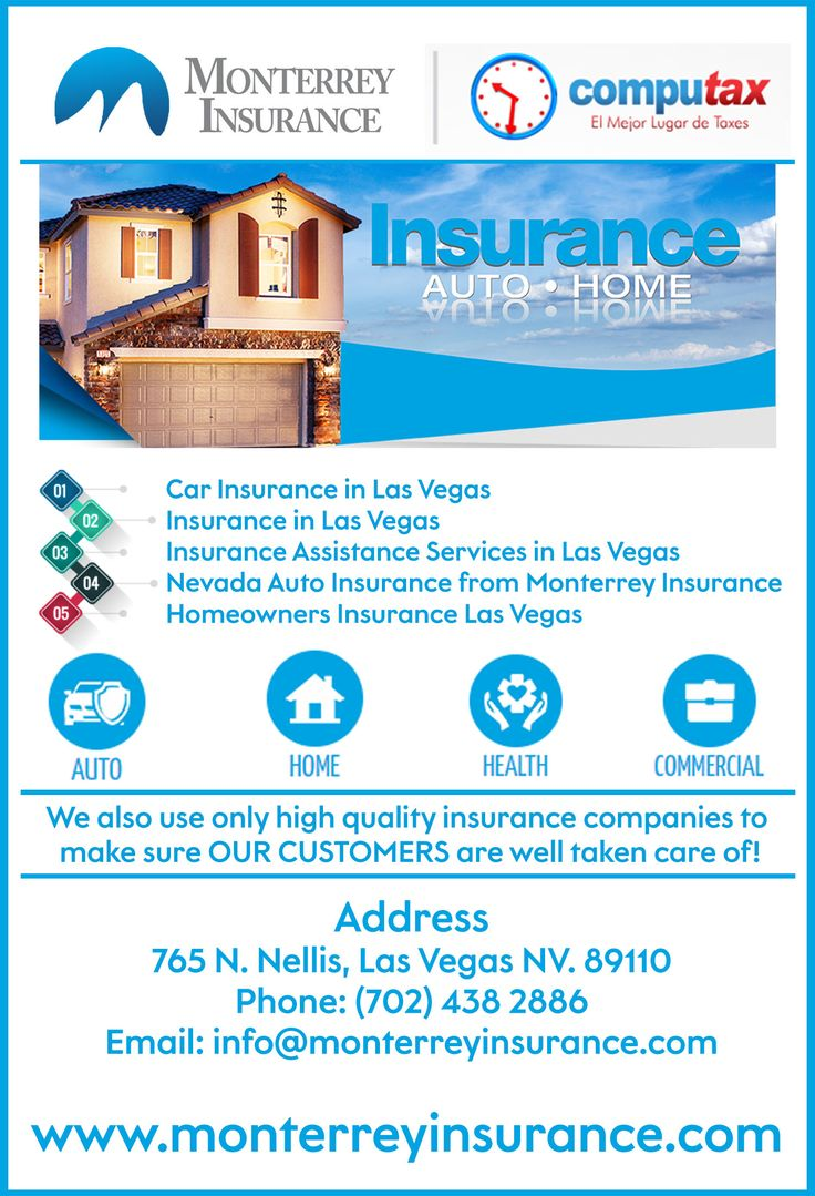 For getting complete insurance cover for health, home