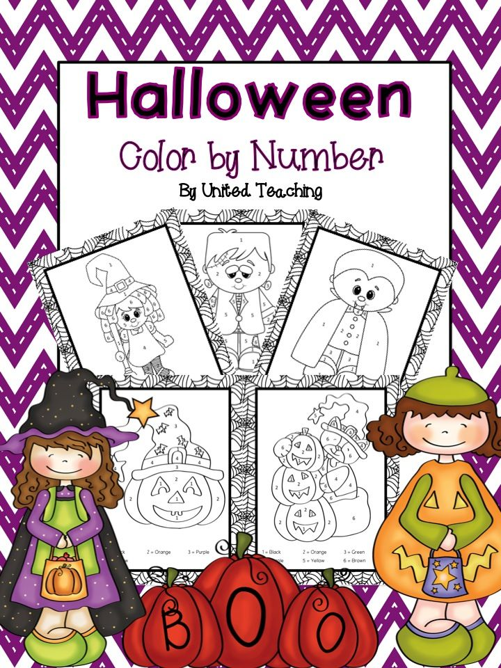 FREE Halloween Color by Number Pages