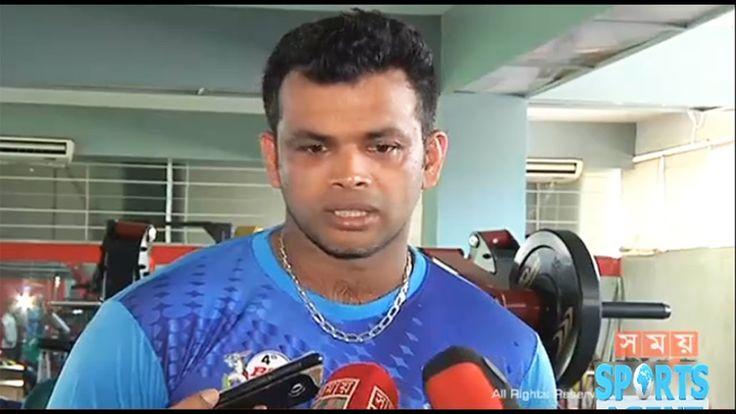 বসবর ঘষত টসট দল নয় সমলচনর ঝড় | Bangladesh Cricket news 2016 [Sports Agent]  বসতরত ভডওত...  পরতদনর খলধলর সবখবর পত আমদর চযনলট সবসকরইব করন...  subscribe our channel:https://www.youtube.com/channel/UCnI_bl2zK6uBrIoyYjQMisA  Others video: ততয় ওয়নডর আগ সরবশষ সবদ সমমলন সরসর | Bangladesh vs england 3rd odi [Sports Agent] https://youtu.be/Hjwmdyp1jGY  মশরফ-ভকত মহদ এখন কমন কথয়? ছলর হয় কষম চইলন বব | Mashrafee's Fan Mehedi [Sports Agent] https://youtu.be/3Fypy7ZF1W0  বড় দরঘটন থক বচ গল  মশরফ  ইনজরর সমপরণ…