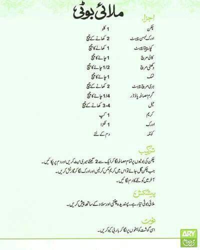 Chicken Karahi Curry Fast Foods Recipes Urdu Recipe Pakistani Food Kitchen Corner Drink Pakistan Zindabad