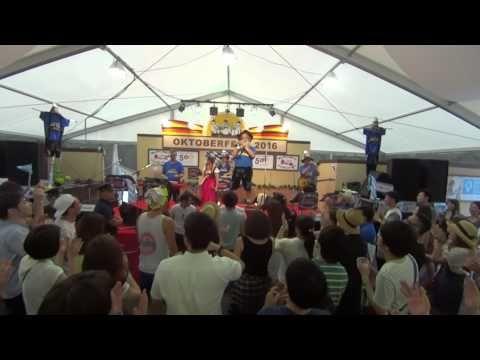 AnTon OKTOBERFEST SHOWBAND FETT POLKA 2016 TOKYO