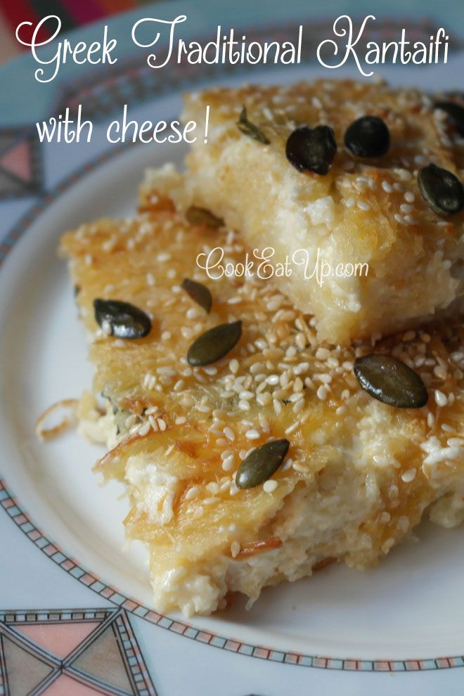 Greek traditional kantaifi with cheese - cookeatup