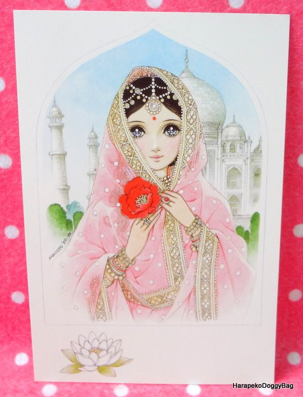 Retro Japanese Fancy Goods : Retro Shojo Girl Postcard - Indian Girl : Macoto Takahashi (HarapekoDoggyBag) Tags: japanese kawaii cute retro seventies showaperiod shoujo macototakahashi makoto retrogirl illustration bigeyes artexhibition macoto postcard india indiangirl