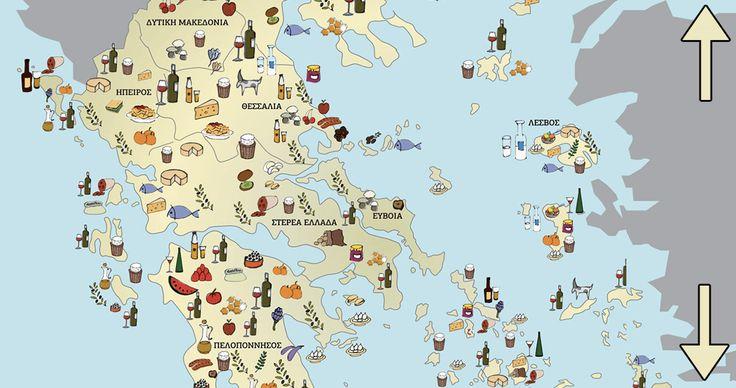Η λίστα και ο χάρτης με το τι παράγει η Ελλάδα. - Τι λες τώρα;